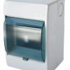 Caja para térmicas 4 bocas Sigma con tapa foto perfil - Kalop